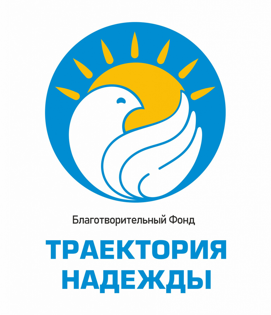 Territoriya_hope_logo!.jpg